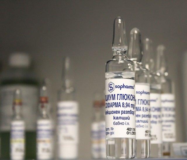 Kanzlei Louis & Michaelis Rechtsanwälte und Strafverteidiger Gesetz gegen Doping im Sport Anti-Doping-Gesetz AntiDopG